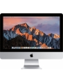 Image for iMac 21.5-inch: 2.3GHz (2017)