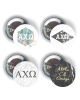 Image for Desert Cactus Marble Variety Pack of Buttons 2.25-inch