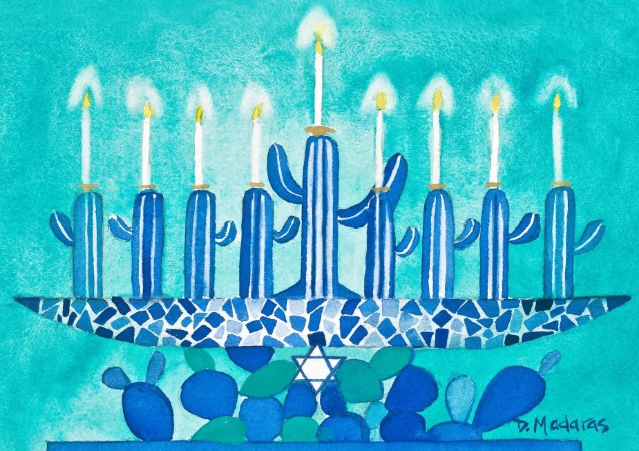 Cover Image For Holiday Cards – Hanukkah in the Desert
