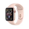 Cover Image for Apple Watch Gold Alum Case W/ Pink Sand Band GPS+Cellular