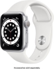 Cover Image for Apple Watch Series 6: GPS OR CELL<BR>PRE-ORDER!